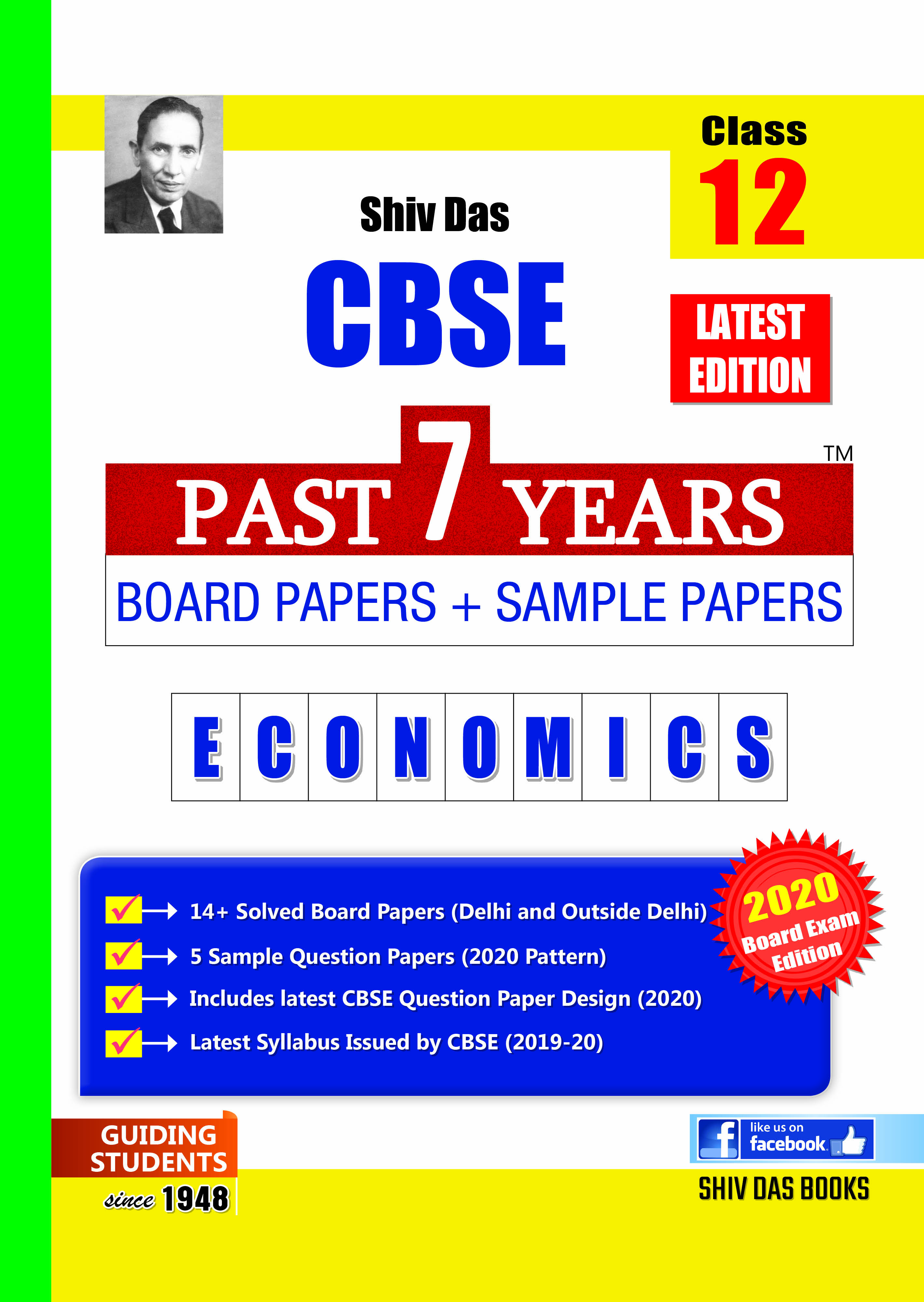 CBSE Past 7 Years Solved Board Papers + Sample Papers Series