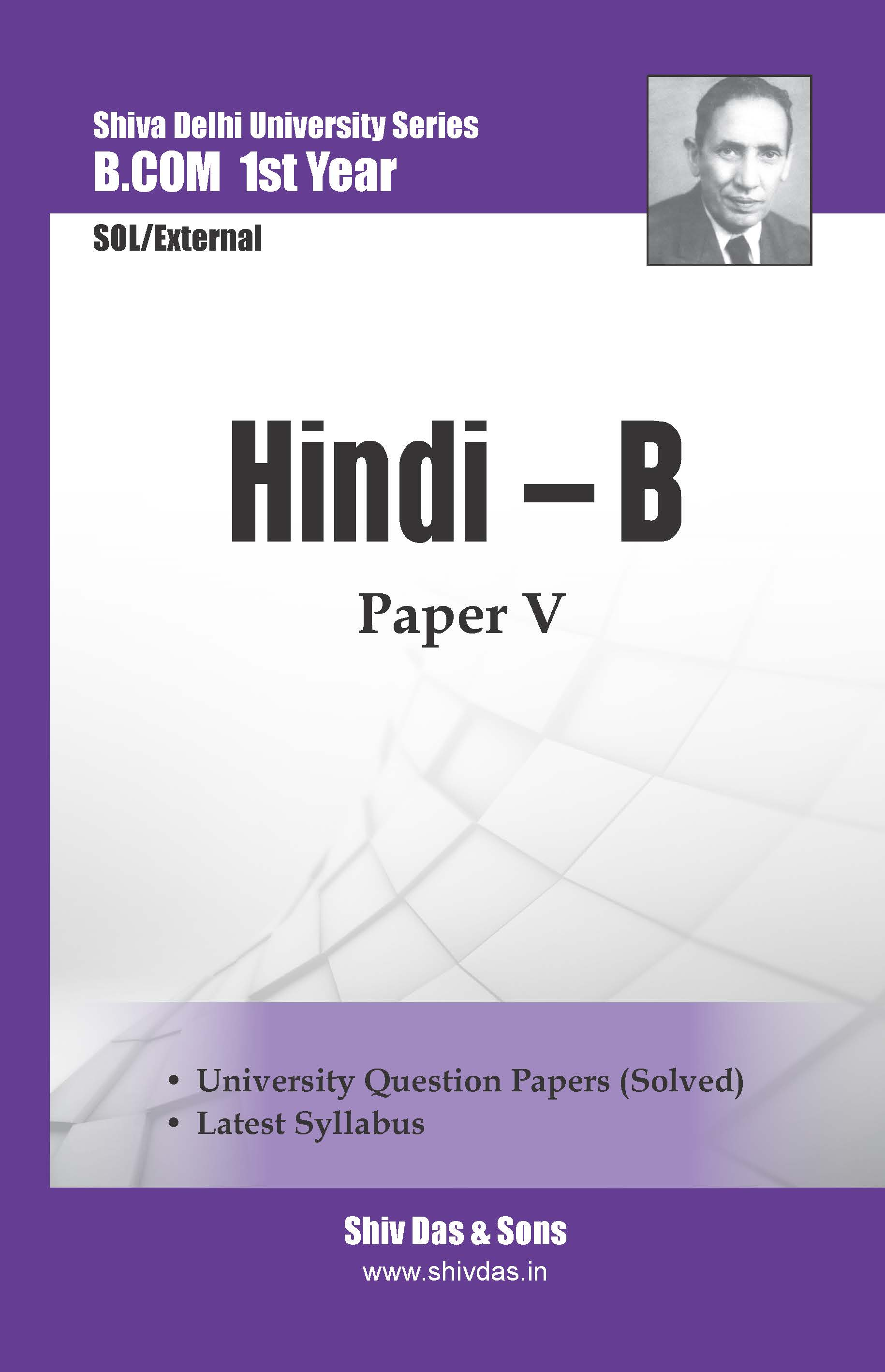 B.Com-1st Year-SOL/External Hindi-B Shiv Das-Delhi University Series